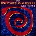 Ken Field's Revolutionary Snake Ensemble