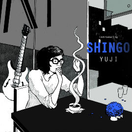 shingo yuji